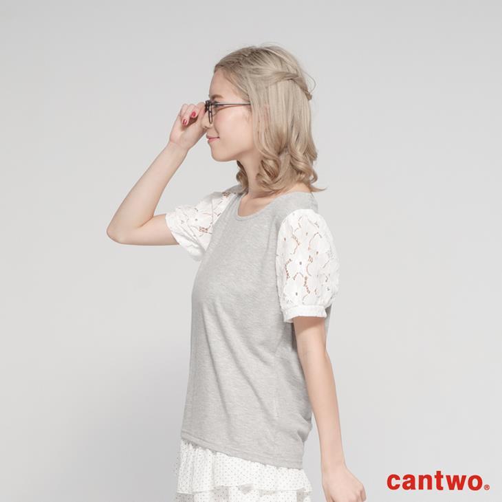 cantwo跳色拼接蕾絲袖上衣(共四色) 2