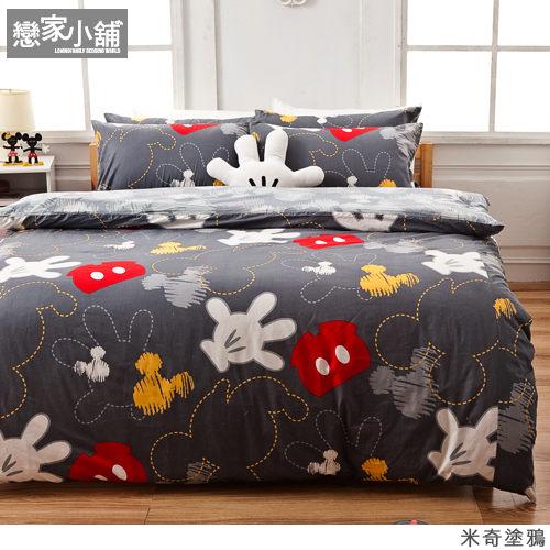床包被套組  雙人加大~100^%精梳棉~米奇塗鴉~含2件枕套,迪士尼系列, , 製, 戀