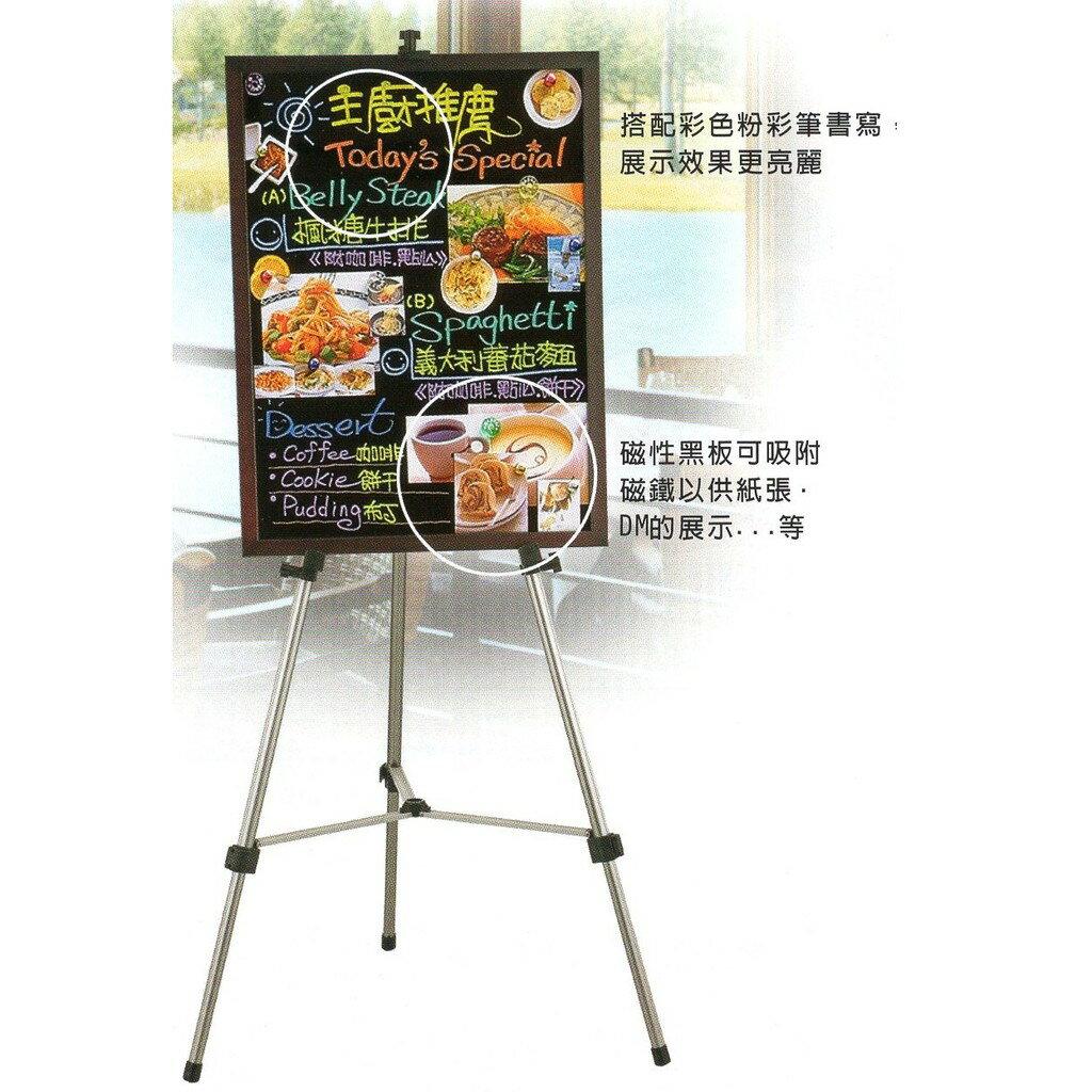 三燕COX NBW-4560 / NBW-6090 木框鏡面磁性黑板 彩繪板 / SH-03 鋁質展示架
