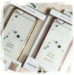 【奧地利水鑽】iPhone 6 /6s (4.7吋) 星座系列電鍍彩鑽保護軟套(水瓶座)