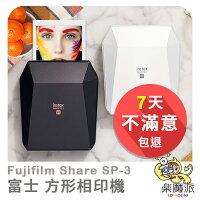 母親節拍立得推薦到【全館97折】LOMOPIE 『 富士 公司貨 Fujifilm Share Sp-3 拍立得列印機  』買就送方形空白底片1盒 + 原廠束口袋一個!最新技術 快速列印 高解析度 流行設計就在Lomopie推薦母親節拍立得
