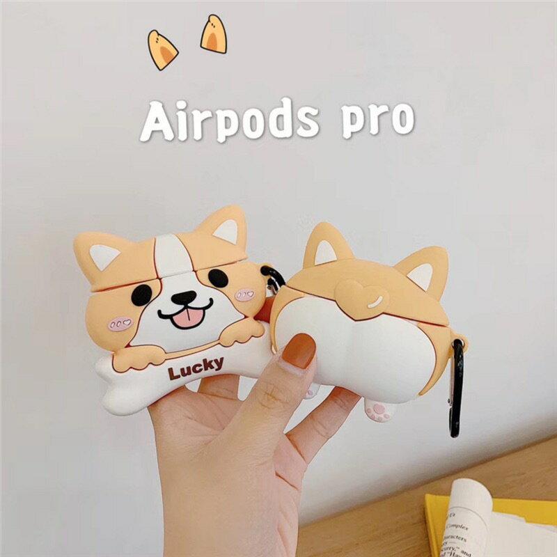 柯基犬 airpods1/2代通用  3代pro矽膠保護套 台灣現貨