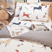居家生活寢具推薦床包 被套 兩用被  單人床包組/雙人床包組  台灣製造 棉床本舖 [ 狐狸馬 ] 好窩生活節。就在棉床本舖Annahome居家生活寢具推薦
