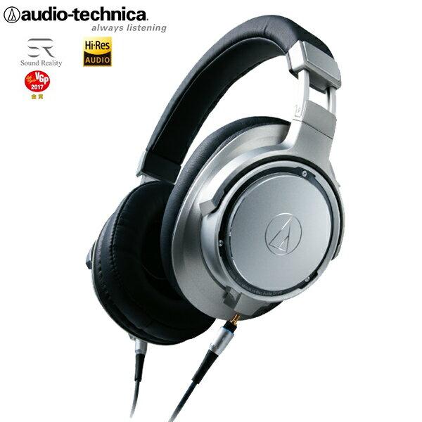 <br/><br/> 鐵三角 ATH-SR9 Hi-Res 高解析音效 可換線攜帶型耳罩式耳機 公司貨一年保固<br/><br/>