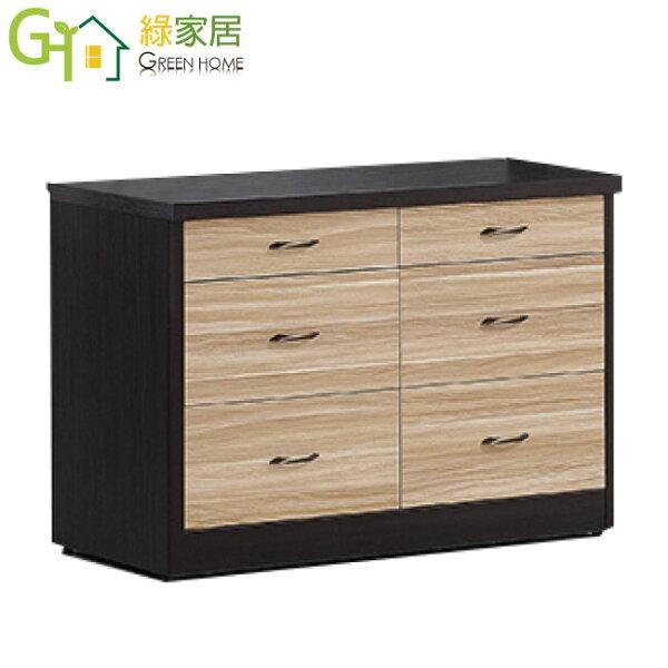 【綠家居】馬迪時尚4尺雙色六斗櫃收納櫃