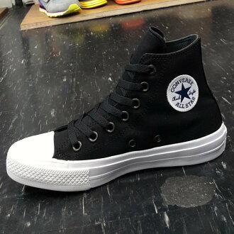 Converse Chuck Taylor All Star II 2代 高筒 黑色 黑白 帆布 LUNARLON 鞋墊 150143C