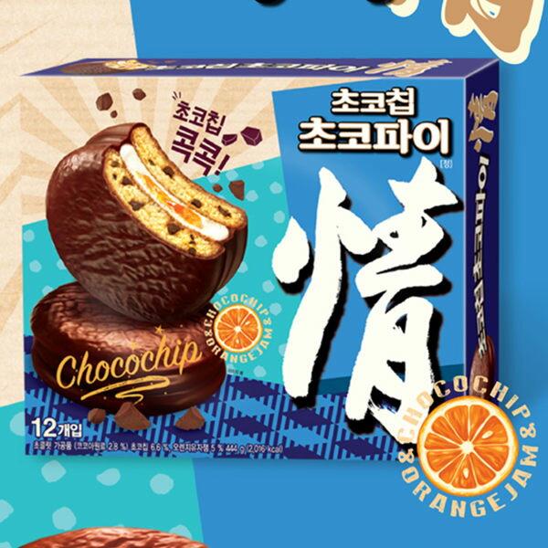 韓國限定ORION好麗友情橘子巧克力派(12入)444g橘子巧克力橘子派蛋糕橘子蛋糕【庫奇小舖】