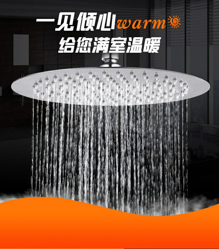 領券下定更優惠 不銹鋼蓬蓬頭浴室大花灑頂噴頭增壓淋浴噴頭淋雨頂噴單頭洗澡