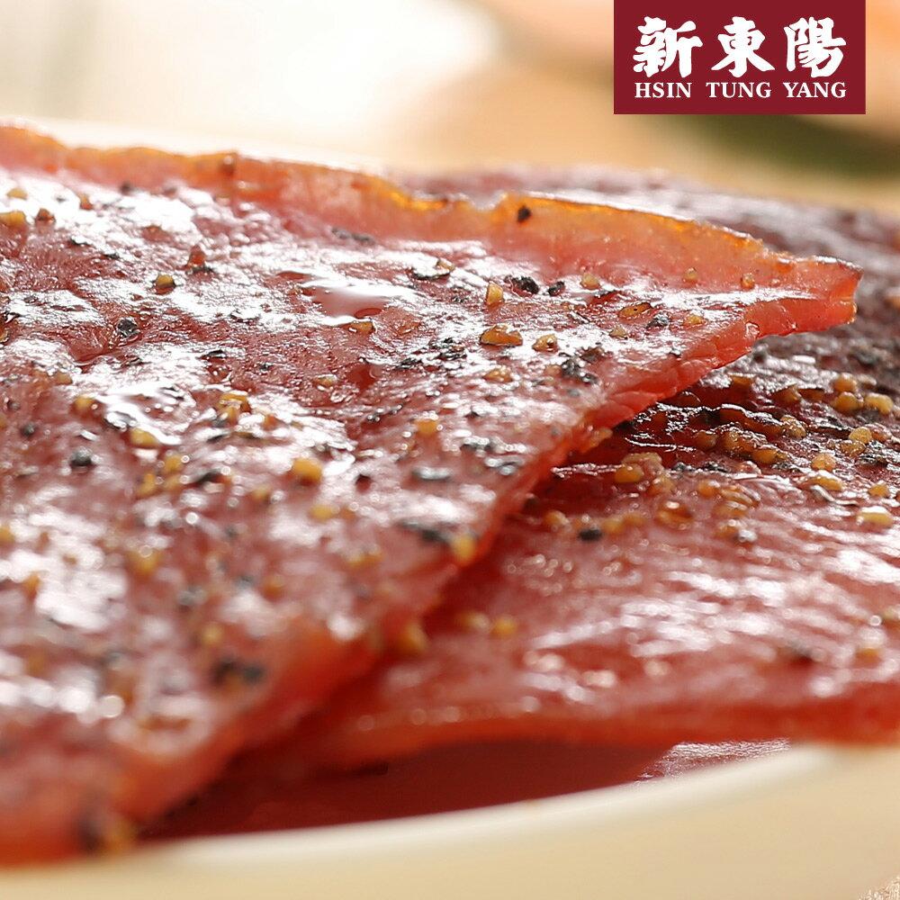 3入組★黑胡椒+辣味+碳烤芝麻