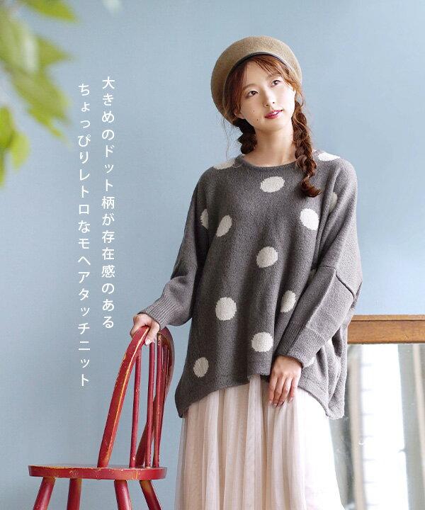 日本 e-zakkamania  /  秋冬可愛點點針織毛衣  /  32603-2000289  /  日本必買 日本樂天直送  /  件件含運 4