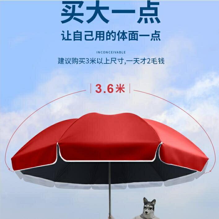 【快速出貨】太陽傘遮陽傘大雨傘大型戶外擺攤大號超大庭院商用廣告雨棚防雨 新年春節  送禮