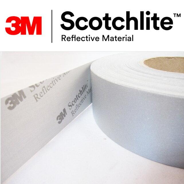 【safetylite安心生活館】《滿額899免運》3M Scotchlite 8906C 反光布 反光帶 反光條 反光材料 5CM寬【銀色反光條、可水洗反光布】適用於衣料