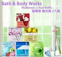 Bath Body Works BBW 電香補充 入裝