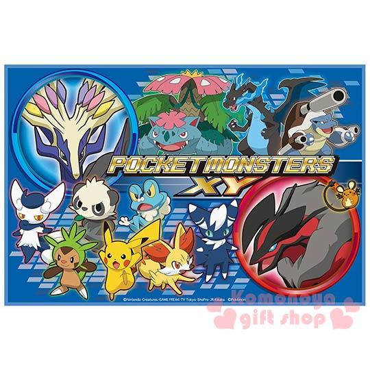 〔小禮堂〕神奇寶貝Pokémon 皮卡丘 野餐墊《S.藍.朋友.90x60cm》神奇寶貝XY&Z系列