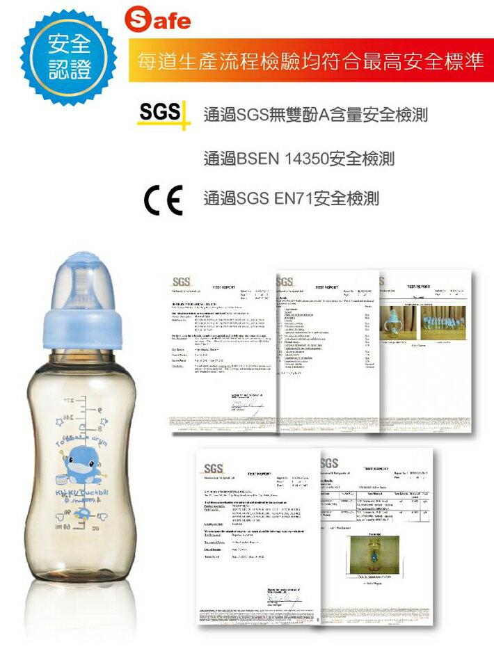 『121婦嬰用品館』KUKU PES智慧呼吸葫蘆奶瓶組3入-標準口徑 7