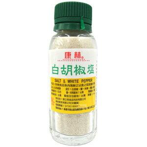 康林 白胡椒鹽 60g