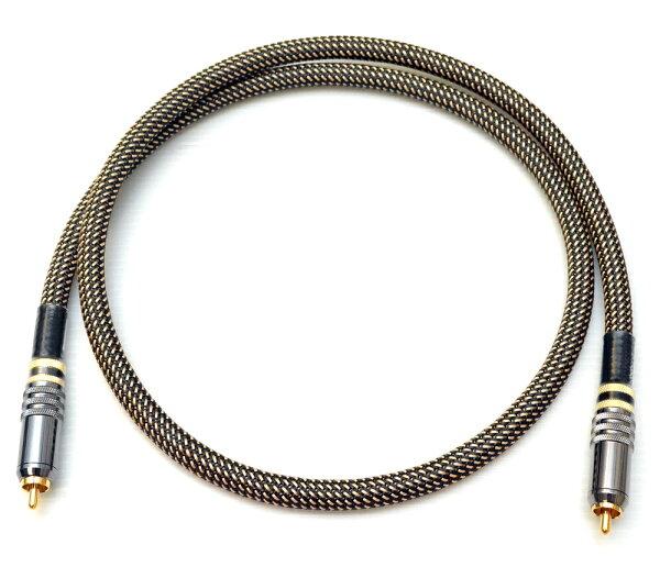 志達電子DL018日本鐵三角數位同軸線複合線芯適用人聲新世紀流行古典