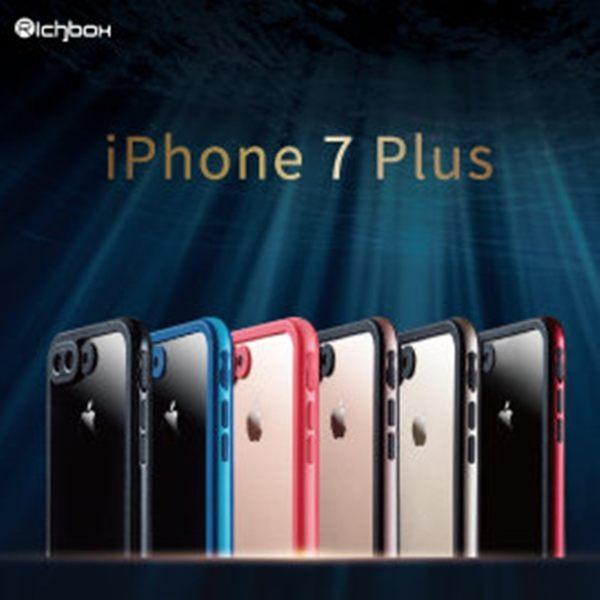 Richbox炫彩系列二代極致防水殼iPhone7Plus-藍色