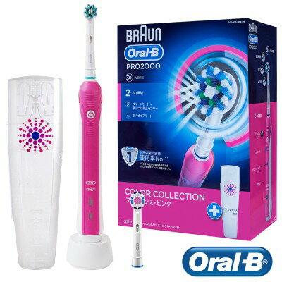 「自己有用才推薦」德國百靈 Oral-B 電動牙刷 PRO2000 PRO2 2000 EB18 EB50 EB60