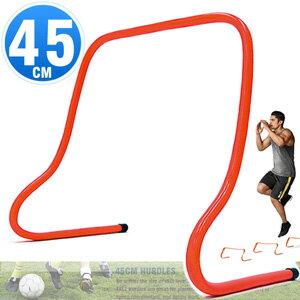 45CM速度跨欄訓練小欄架(一體成形高低梯.棒球障礙跳格欄.體適能步頻教材.籃球靈敏跳欄.足球敏捷田徑多功能架子.運動健身器材,推薦哪裡買ptt)D062-MK852E