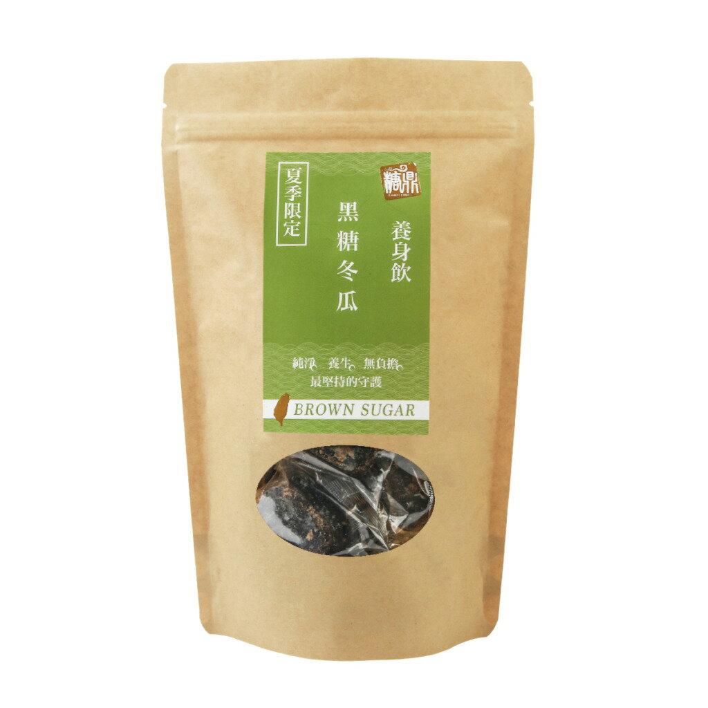 【糖鼎養生茶舖】夏日推薦→★夏季限定★黑糖冬瓜茶磚(35克x14顆獨立包裝) 2