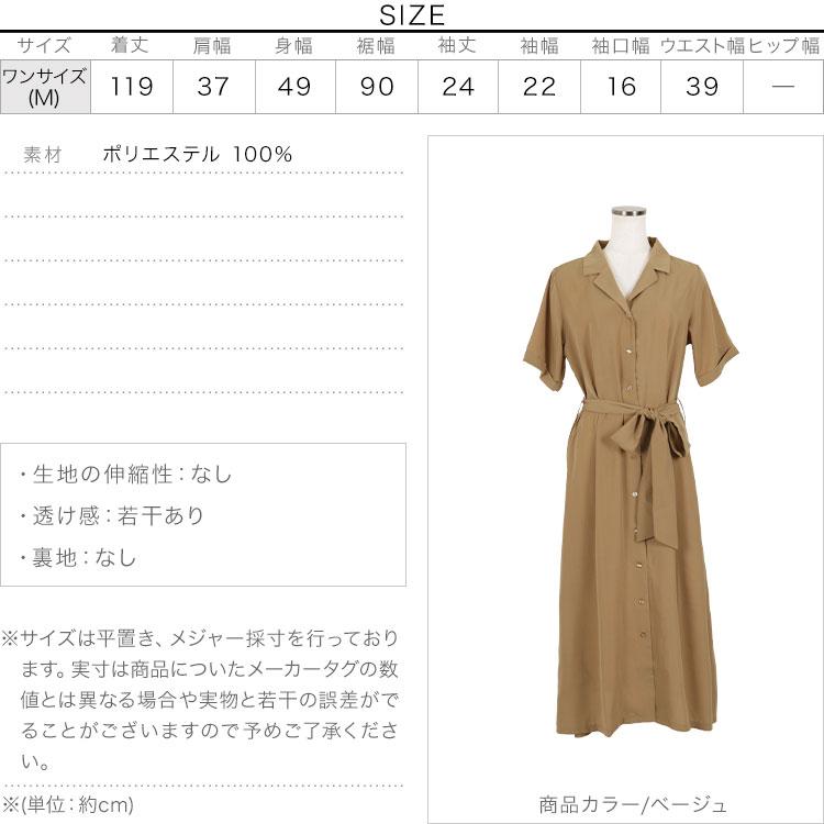 日本Kobe lettuce  / 個性綁帶短袖長洋裝  /  e2183  /  日本必買 日本樂天直送(3492) /  件件含運 3