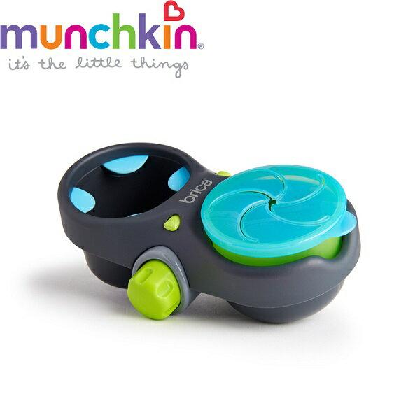 美國【munchkin】 夾式兩用零食杯架 0