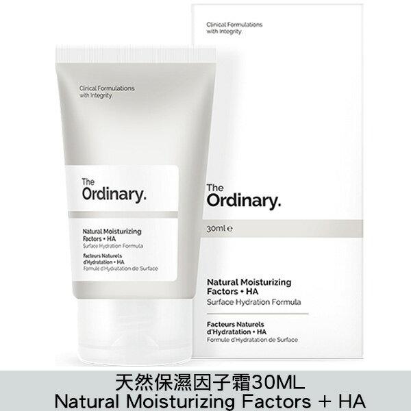 THE ORDINARY 天然保濕因子霜30ML Natural Moisturizing Factors + HA