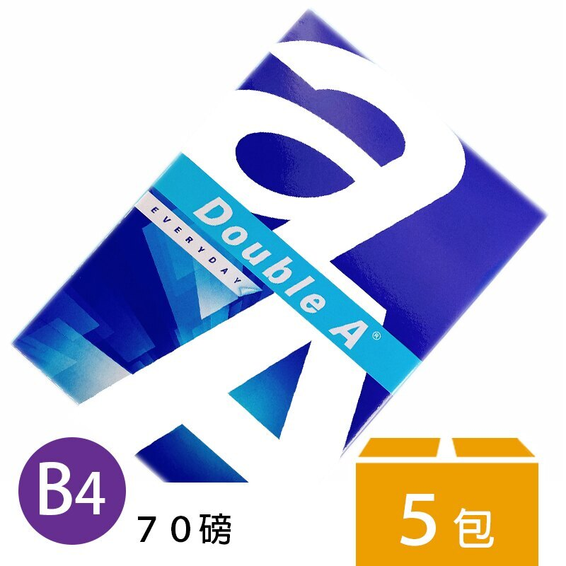 Double A  B4 影印紙 A&a 白色(70磅) / 一箱5包入(每包500張入) 70磅影印紙 白色影印紙 0