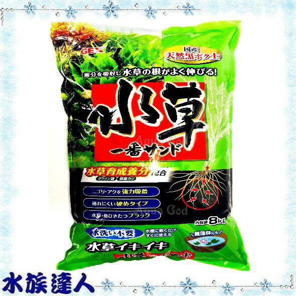 【水族達人】五味GEX《黑土粗顆粒.8kg》日本原裝進口!不買會後悔的超值商品!