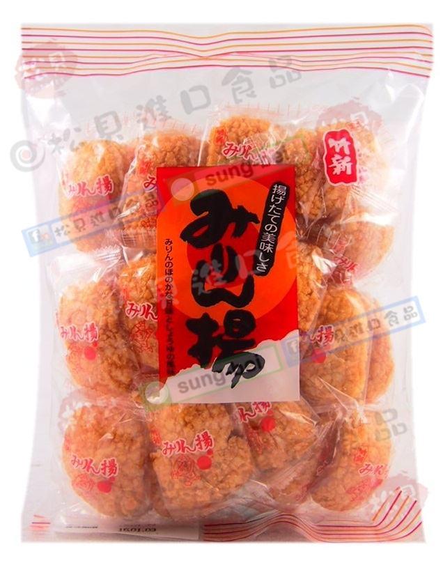 竹新味淋醬油米果250g【4901961050508】