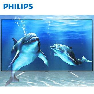 PHILIPS 飛利浦 49吋 IPS 4K 聯網液晶顯示器+視訊盒 49PUH6651 買就送咖啡機