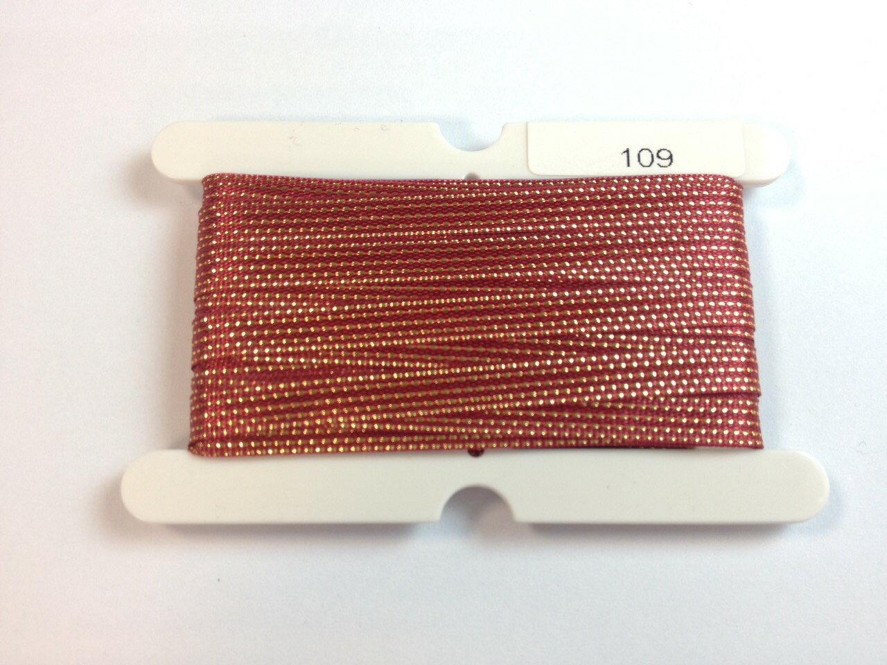 Petals緞帶刺繡- 金蔥仿絲帶 3mm 500cm (35色) 1