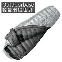【【蘋果戶外】】OutdoorBase 雪怪 Snow Monster 灰/中灰【FP700 / 800g】頂羽絨 匈牙利白鴨絨 極輕量羽絨睡袋 登山 露營 OB-24691