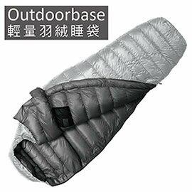 【【蘋果戶外】】OutdoorBase雪怪SnowMonster灰中灰【FP700800g】頂羽絨匈牙利白鴨絨極輕量羽絨睡袋登山露營OB-24691