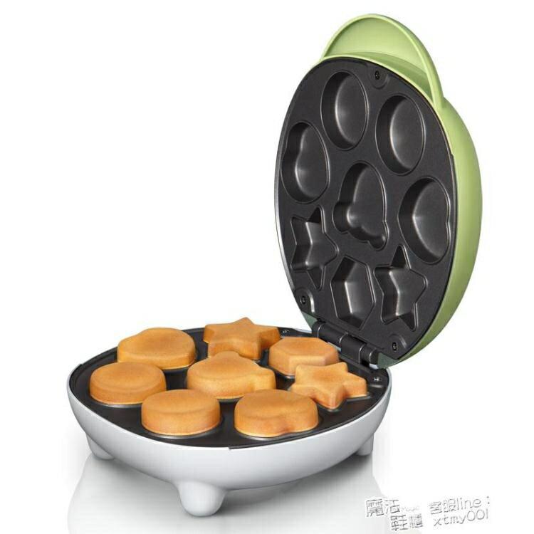 小熊蛋糕機家用烘焙小型多功能迷你兒童全自動蛋糕華夫餅機早餐機
