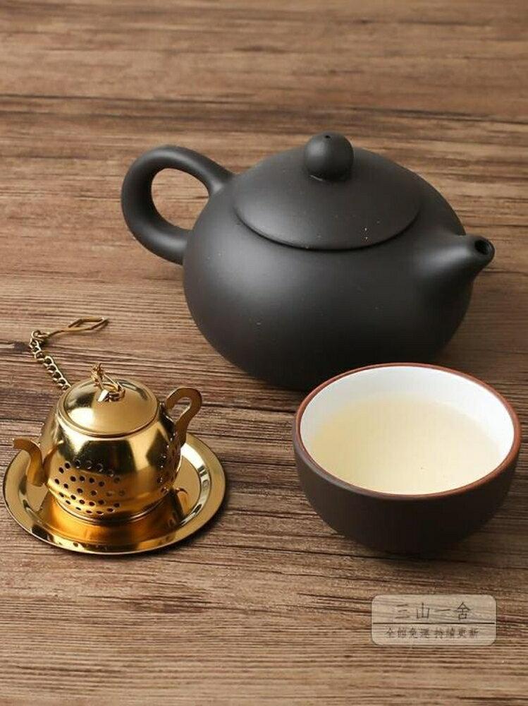 茶漏 304不銹鋼茶濾器 茶漏茶葉泡茶神器茶杯濾網茶水過濾器茶隔茶濾球-全館88折起【99購物節】