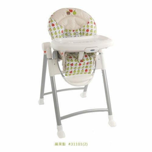 GRACO Contempo 可調式高低餐椅 - 蘋果點【悅兒園婦幼生活館】