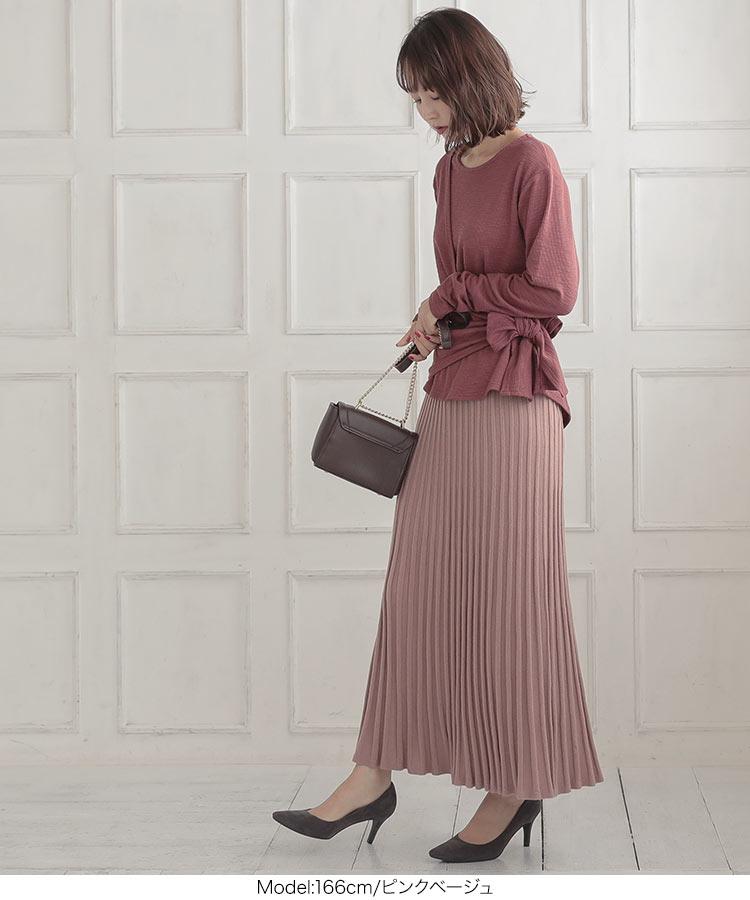 日本Kobe lettuce  / OL優雅百褶針織長裙 半身裙  /  m2608  /  日本必買 日本樂天直送(3191) 4
