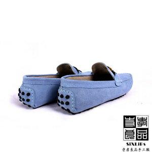 寺孝良品 義式雅痞編織麂皮豆豆鞋 天藍 4