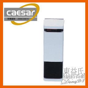 【東益氏】caesar凱撒D611芳香機《不含飄香劑》另售給皂機 衛生紙盒 烘手機 化妝鏡 置衣架