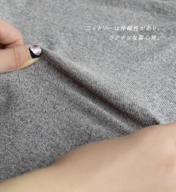 日本e-zakka / 拼接風格5分袖連衣裙 / 32513-1900037 / 日本必買 代購 / 日本樂天直送(3900) 5
