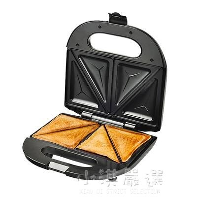 家用全自動三明治機早餐吐司雙面加熱多功能飛碟機三文治烤面包機 摩登生活百貨