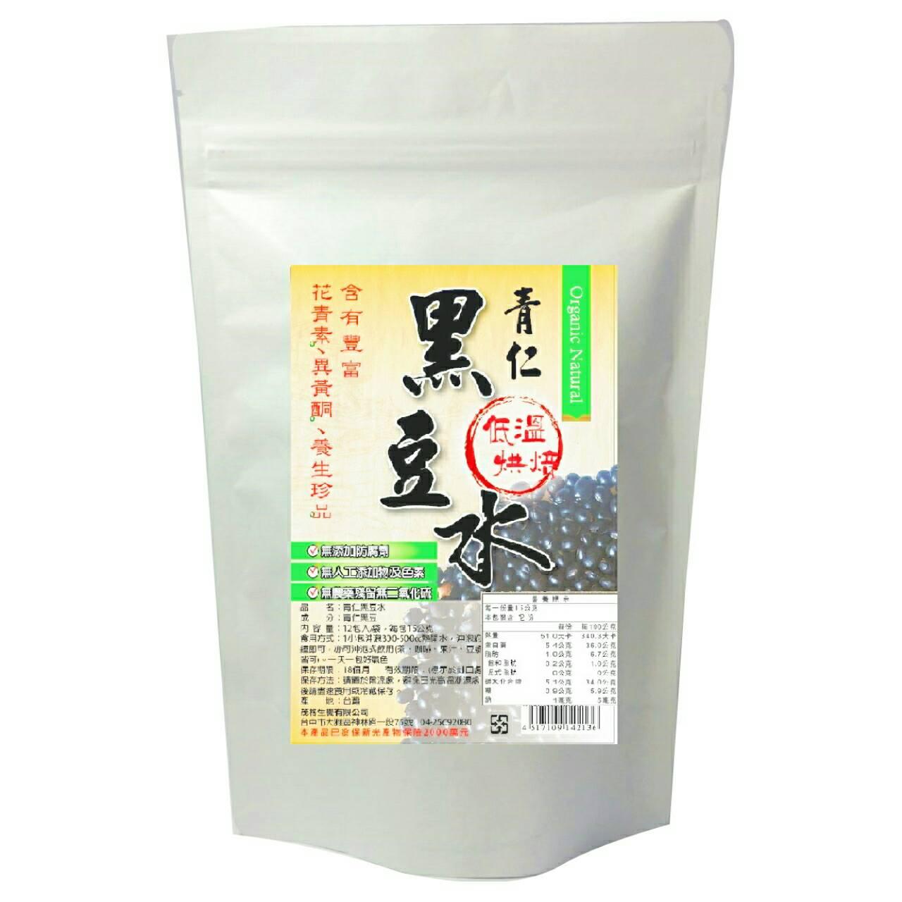 【清新自在】青仁黑豆水/180g