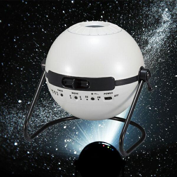 【海洋傳奇】【日本空運直送免運】HOMESTAR CLASSIC 保固一年 室內星空機投影機 星象儀 流星投影機