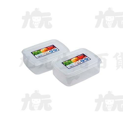 【九元生活百貨】聯府G2000巧麗長型2000ml密封盒