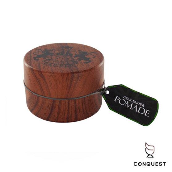 【 CONQUEST 】英國 Dear Barber Pomade 水洗式髮油 木質皂香 紳士油頭造型 水性配方 綠標