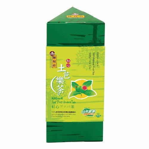 陳稼莊 紅心土芭樂茶^(三角盒^) 5g^~12包