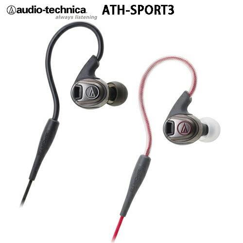 audio-technica 鐵三角 ATH-SPORT3 防水運動耳掛型專用耳塞式耳機