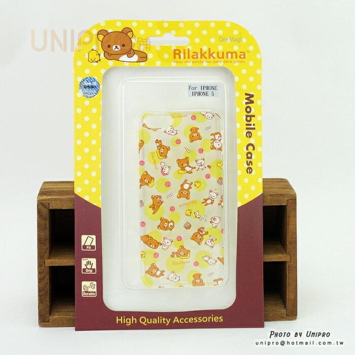 【UNIPRO】Apple iPhone 5 5S SE 黃點點 拉拉熊 TPU 手機殼 San-X正版授權 i5S